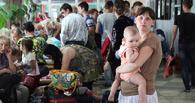 Беженцам из Украины выдадут талоны на бесплатные поездки по Омску и области