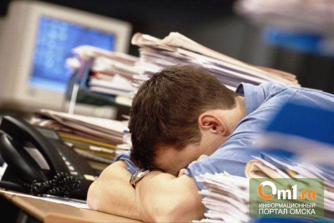 Омичи чувствуют себя несчастными на работе