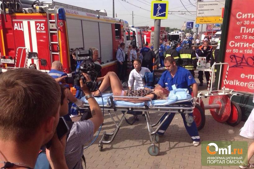 ЧП в московском метро: три человека погибли, около 70 пострадали