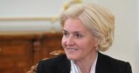 Ольга Голодец осталась довольна детской больницей №3