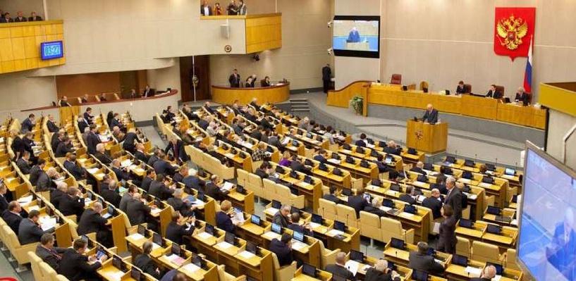 Госдума одобрила идею о создании антикризисного фонда в 150 млрд рублей