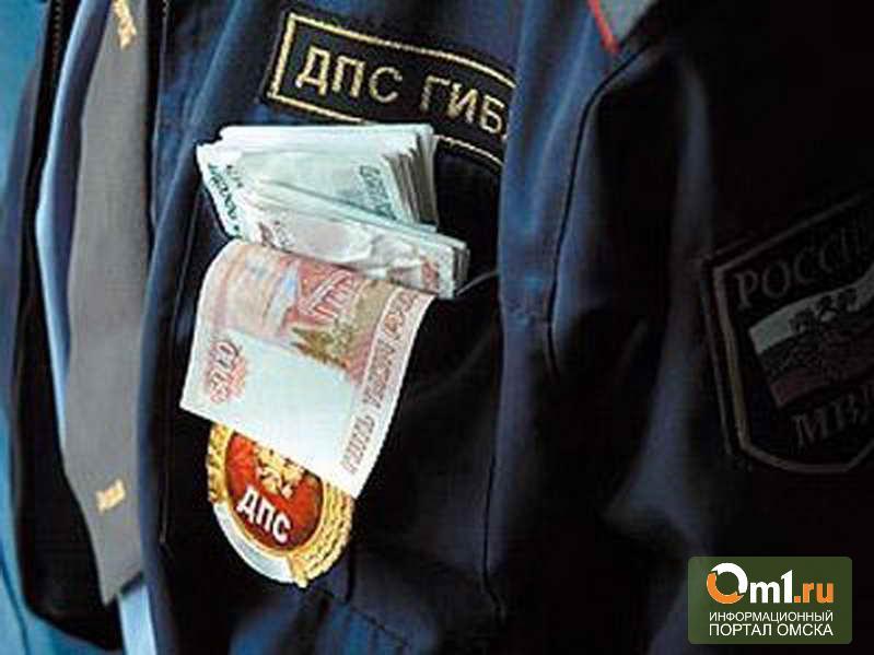 В Омске сотрудники ДПС пойдет под суд за получение взятки в 10 000 рублей
