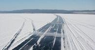 Ледовые переправы в Омской области откроются в середине декабря