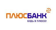 ПАО «Плюс Банк» присвоен «Высокий уровень кредитоспособности»