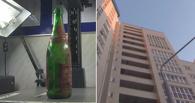 В Омске будут судить подростка, который сбросил бутылку шампанского на голову женщины