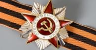 В Омске откроют мемориал в память о солдатах Победы