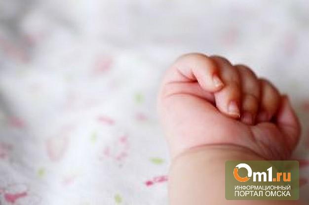 Трехмесячный малыш, который умер сегодня в Омске, родился недоношенным