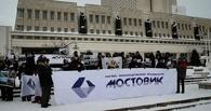 Омский «Мостовик» станет биржей труда