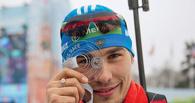 Лучшим биатлонистом России последних четырех лет признали Шипулина