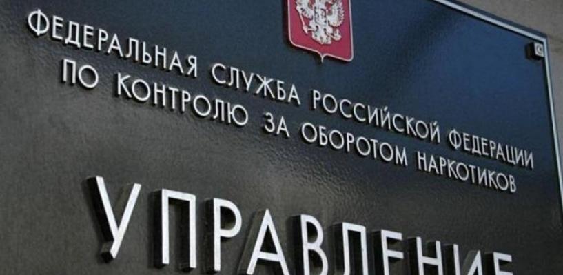 В Омске сержанта-контрактника поймали с наркотиками