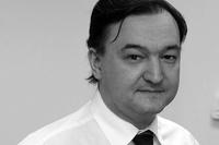 Суд признал Сергея Магнитского виновным