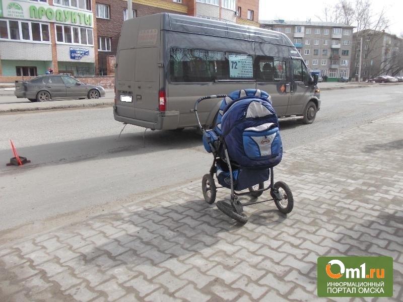 Омские полицейские выясняют обстоятельства ДТП с коляской