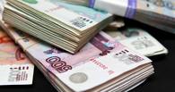 Омскстат: средняя зарплата омичей – 27 000 рублей