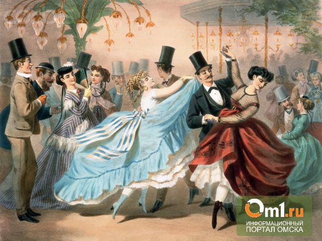 Омские студенты учатся танцам XIX века