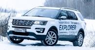 Массажный салон: исследуем обновленный Ford Explorer