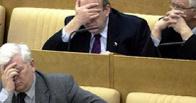 Депутатам Госдумы задерживают повышенную зарплату