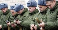 Омичи смогут служить в Национальной гвардии России