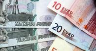 Рубль упал вслед за нефтью: биржевой курс евро перевалил за 77