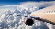 Из Омска появились новые прямые рейсы в Италию, Грецию, Болгарию