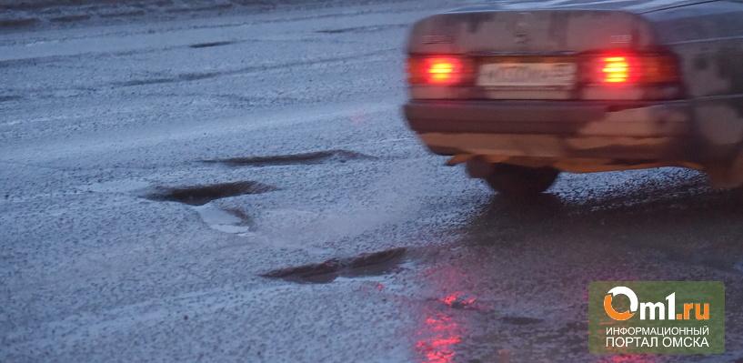 Количество ДТП из-за неудовлетворительного состояния дорог выросло на 93%