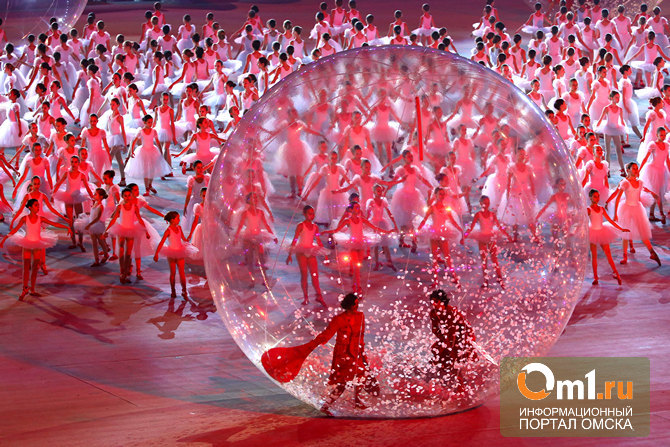 В Сочи официально открылись Паралимпийские игры