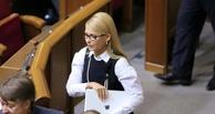 Украинский политик Юлия Тимошенко распустила косы и взорвала соцсети (фото)