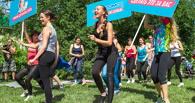 Танец мужской силы: необычный флешмоб прошел в Омске