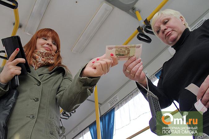 Омская область не будет компенсировать расходы городских ПАТП