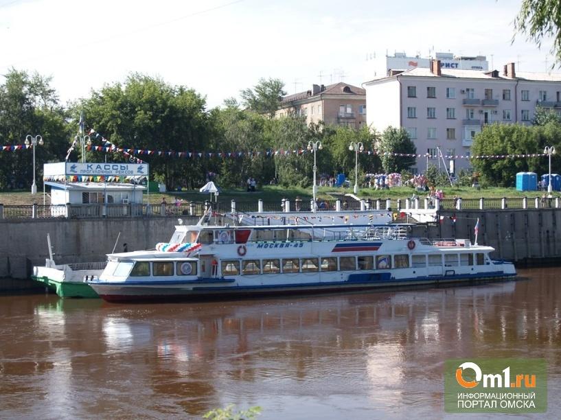 Омский речпорт с 1 мая запустил прогулки на теплоходах по Иртышу