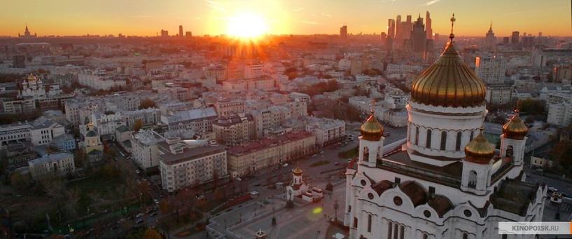 «Москва никогда не спит»: праздничная открытка для привередливого именинника
