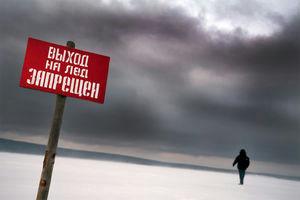 В Омской области на озере Салтаим еще один автомобиль ушел под воду