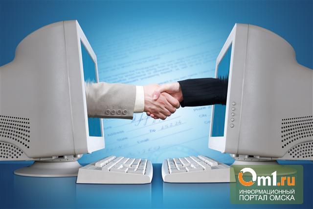 Омичи смогут зарегистрировать свой бизнес через Интернет
