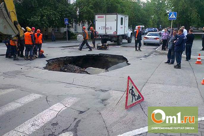 В Омске на дороге опять провалился асфальт
