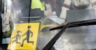 Направляясь на елку, автобус с детьми столкнулся с патрулем ДПС