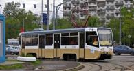 В Омск из Москвы поступит пять списанных трамваев