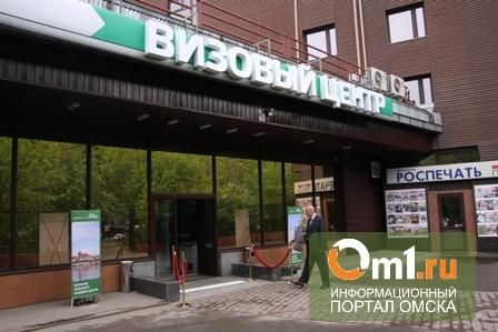 В Омске откроется визовый центр Словении