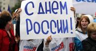 История Конституции: как создавали и принимали главный закон Российской Федерации