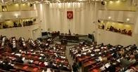 Совету Федерации предложили приостановить партийное членство