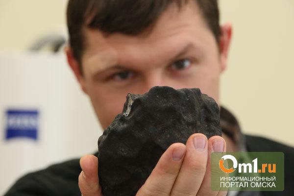 Ученые заявили, что челябинский метеорит — ровесник Солнечной системы