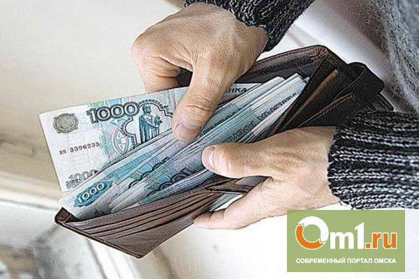 Назаров обещает к 2018 году повысить среднюю зарплату до 45 тыс рублей
