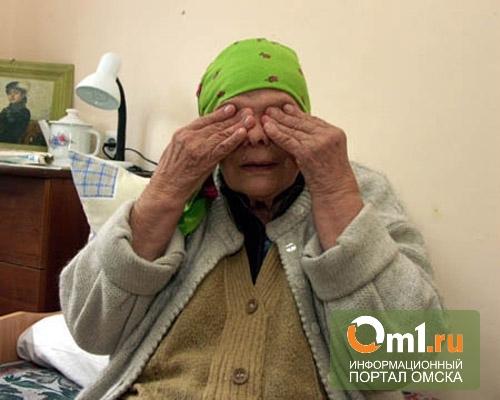 В Омске мошенники похитили у 83-летней бабушки 99 000 рублей