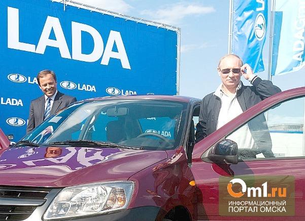 «АвтоВАЗ» отзывает 45 тысяч автомобилей Lada Granta