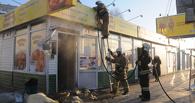 В Омске на Левобережье горит киоск «Домашняя кулинария» (обновлено)