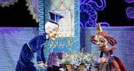Омский «Арлекин» получил Гран-при на фестивале в Китае