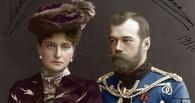 СК возобновил дело о гибели императора Николая II