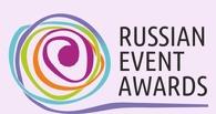 «Уездный город» омского региона стал лауреатом премии событийного туризма