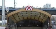Недостроенное метро стало новым символом Омска