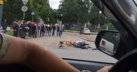 В Омске на Красном пути водитель иномарки насмерть сбил мотоциклиста