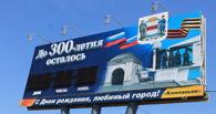 Все гости 300-летия Омска смогут разместиться в 118 городских гостиницах