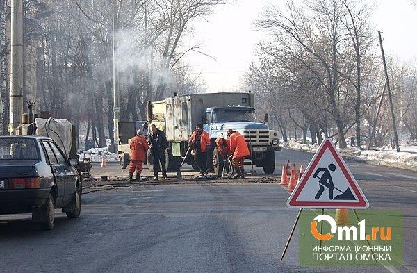 В Омске испытают золошлаковую дорогу